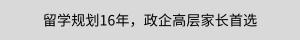 副本_副本_副本_未命名_自定义px_2019.03.21(7)