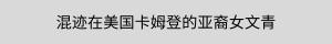 副本_副本_副本_未命名_自定义px_2019.04.26