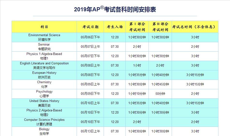 AE09F4A4-AA87-4c6b-A365-61802D8D638B