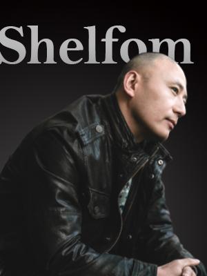 Shelfom