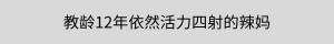 副本_副本_副本_未命名_自定义px_2019.03.21(3)