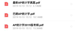 微信图片_20191010152450_副本