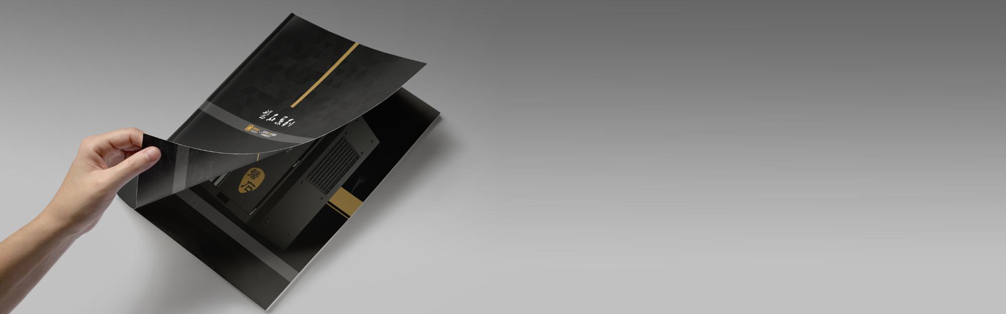产品画册设计 文创类设计 广告设计 平面设计