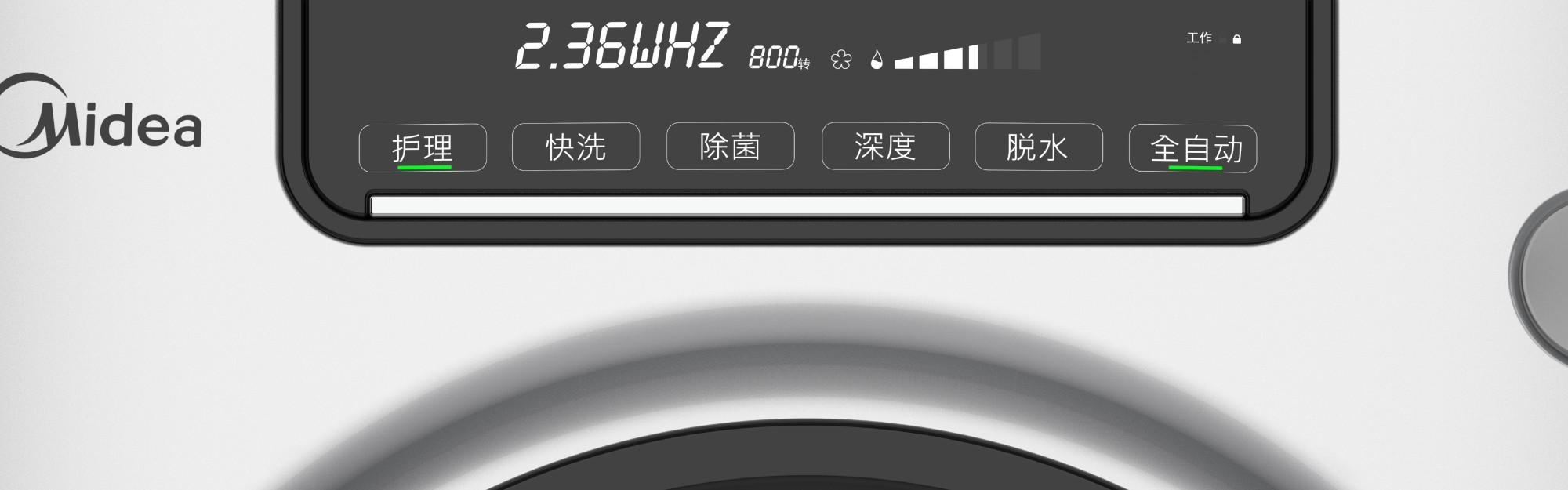 洗鞋机设计 家用电器类设计 产品设计 外观设计