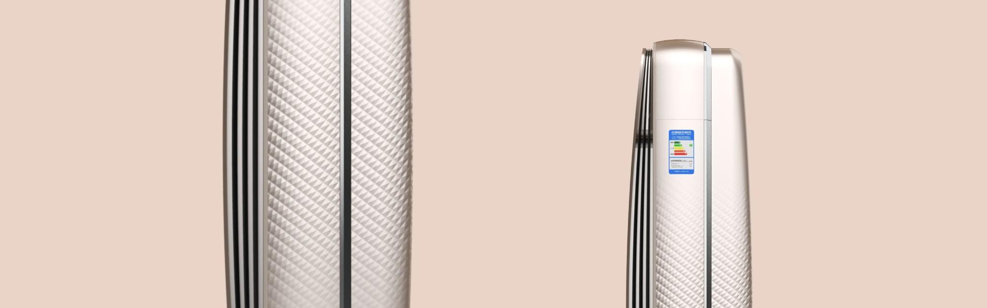 柜式空调设计 家用电器类设计 产品设计 外观设计