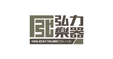 Holiday Music logo 1