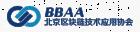 BBAA_透明