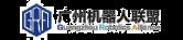 广州机器人联盟_透明