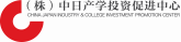 中日产学logo