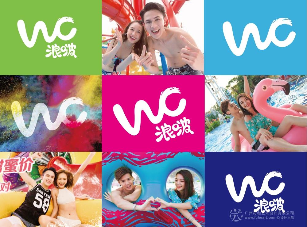 奥体水上嘉年华logo设计