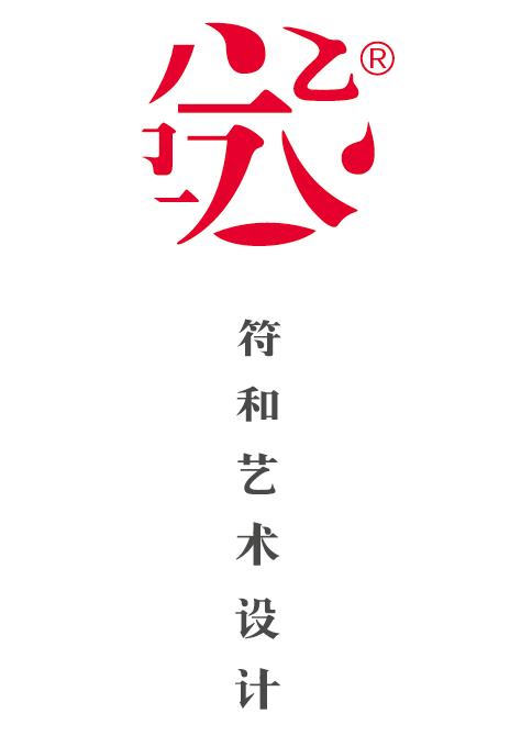 公司网站logo
