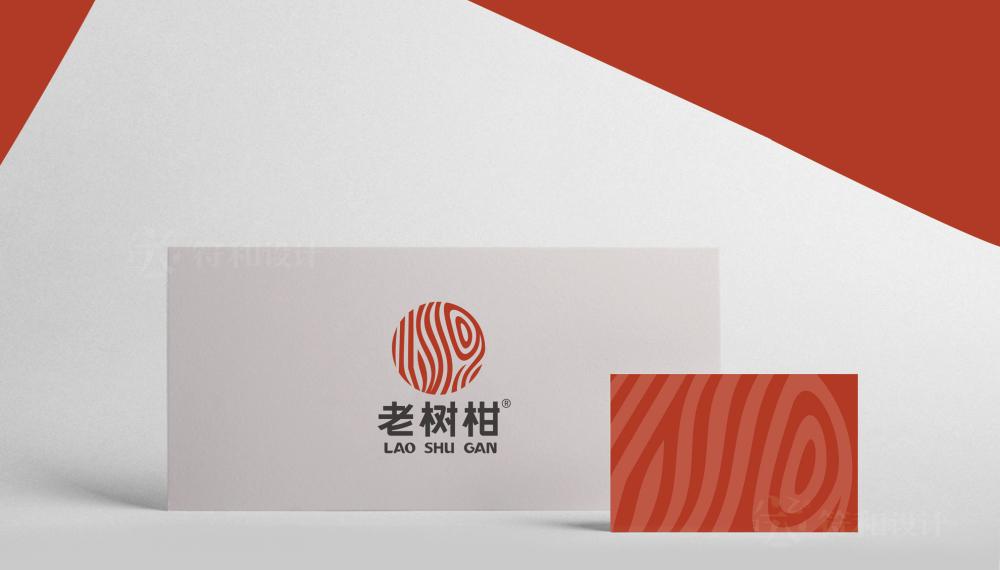 老树柑logo最终方案20210413-09