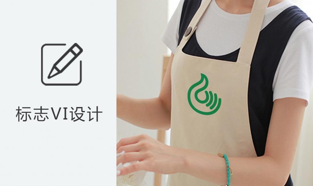 标志VI设计