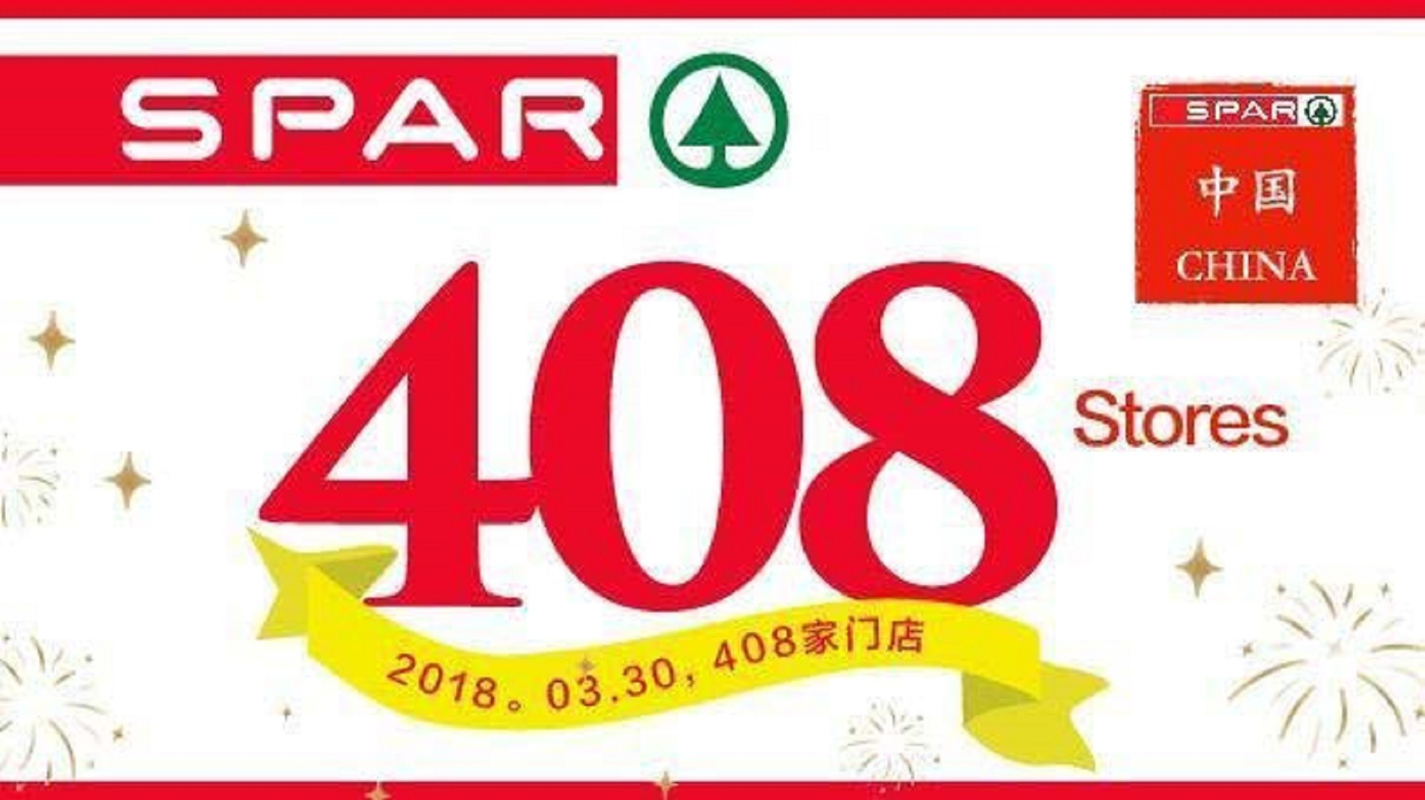 SPAR China 408 Stores in First Quarter 2018