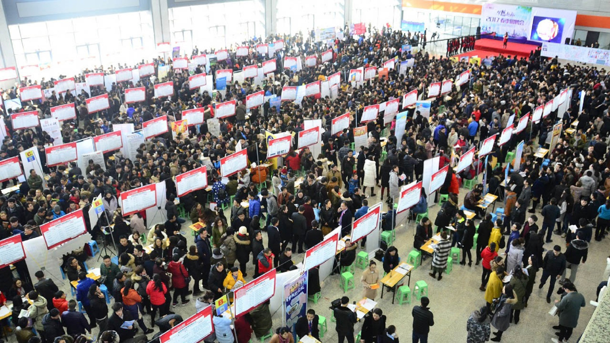 Jiajiayue Recrutment Fair