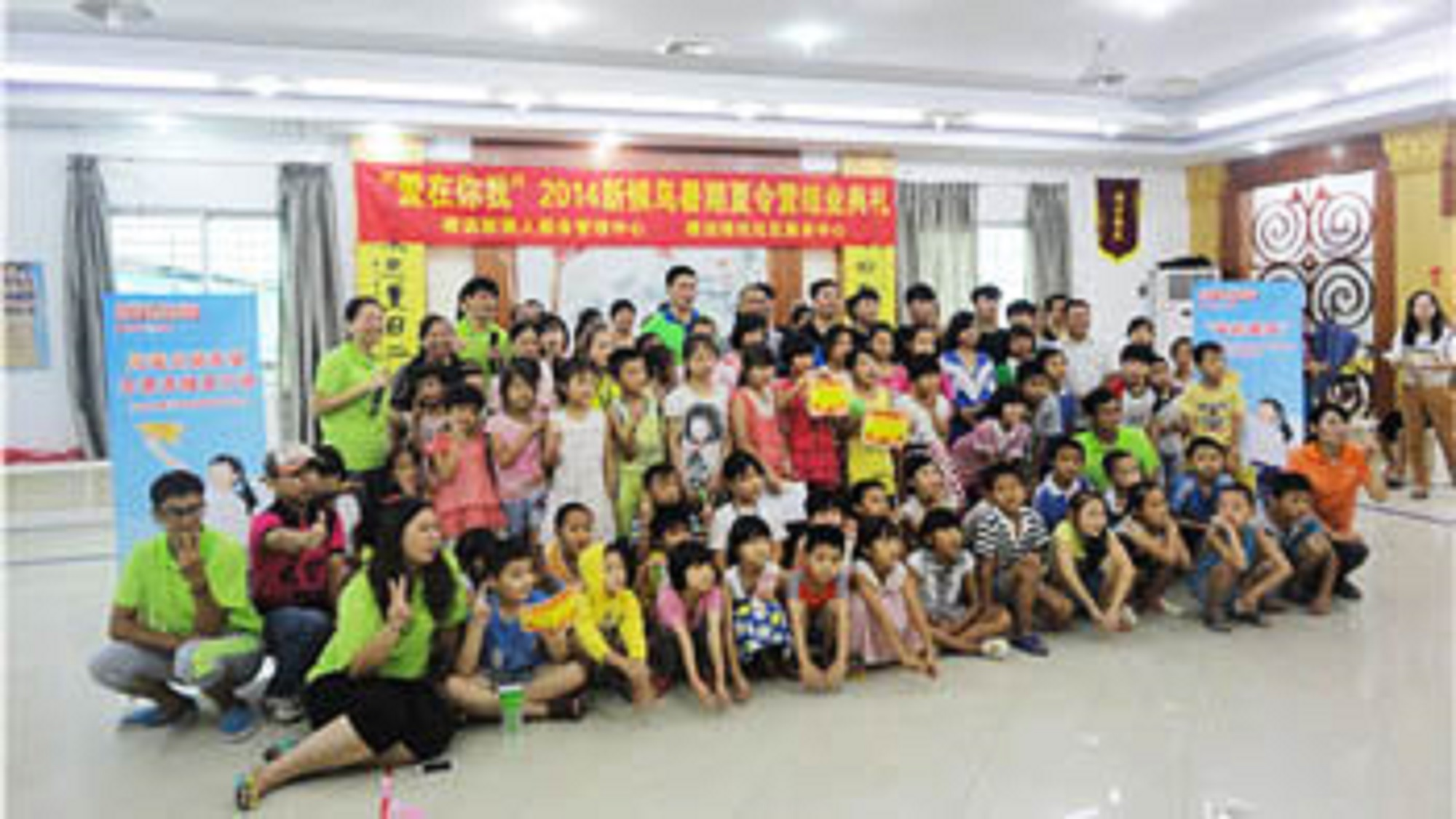 SPAR GD WLJ New Immigrants Program (3)