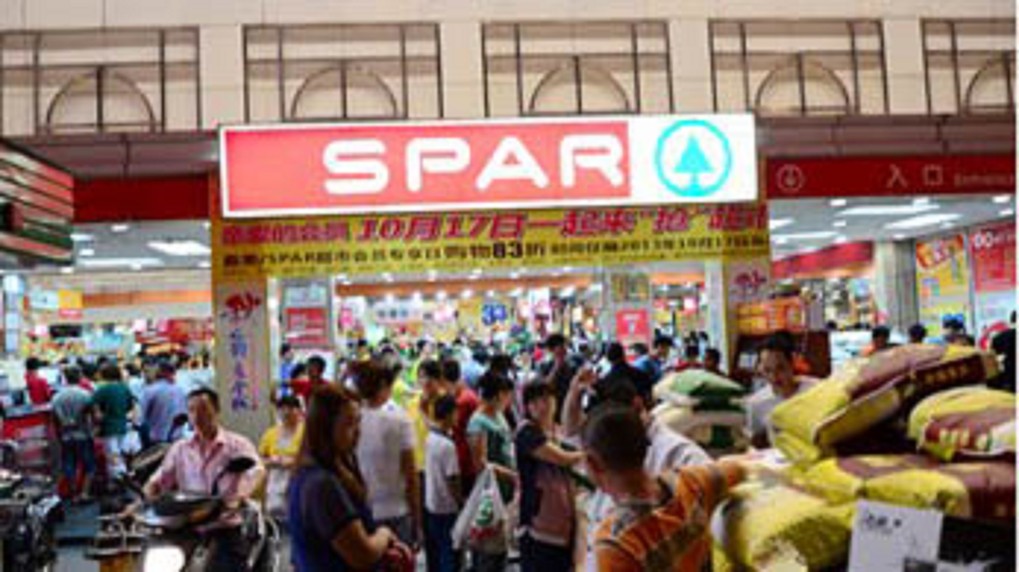 SPAR GD membership day promotion