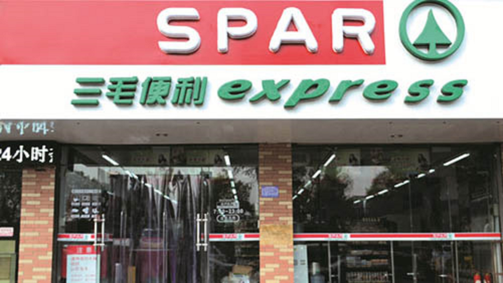 SPAR Express entrance with SPAR logo