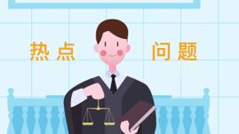 千库网_小清新职业套装插画之律师_插画编号9230副本