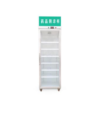 单门智能药品阴凉柜(冷藏柜)