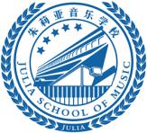 朱莉亚音乐学校logo