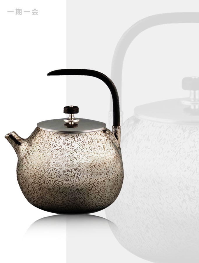为一茶壶(1)一期一会