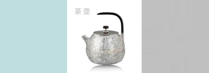 为一茶壶-简体