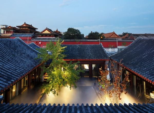 素餐餐厅京兆尹(正) 拷貝