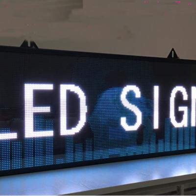 led显示屏门头彩3