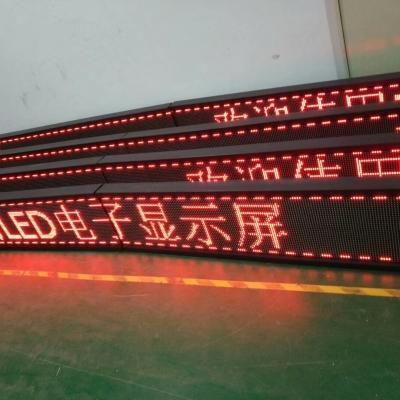 led显示屏门头彩4