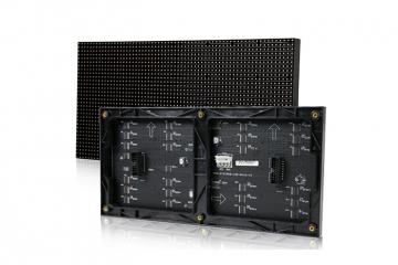晟科光电led显示屏模组