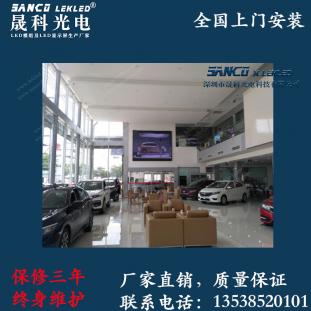 晟科光电本田4S店室内led显示屏工程案例
