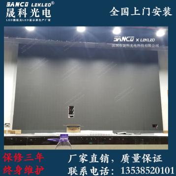 晟科光电室内p3led显示屏安装