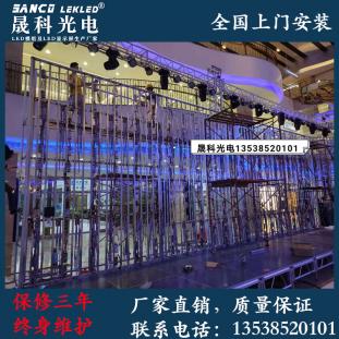 深圳晟科光电室内p3舞台屏