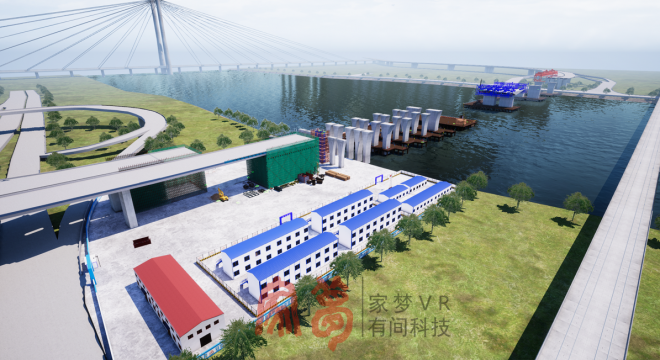 桥梁VR安全体验馆