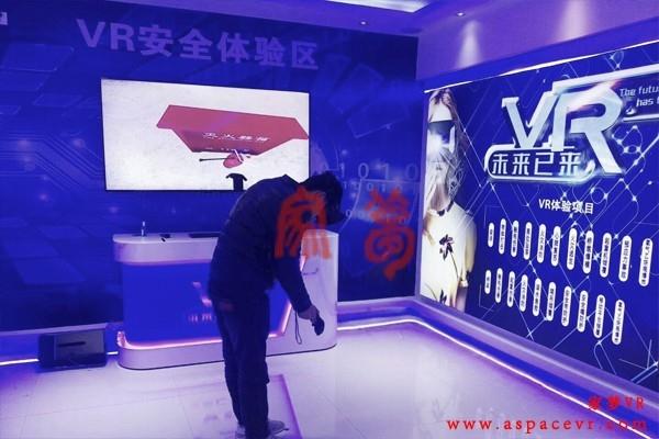 中铁安全体验馆