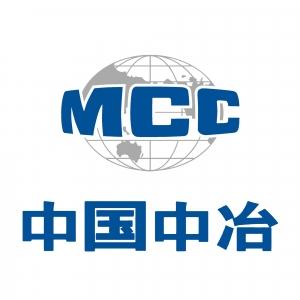 中国中冶安全体验馆