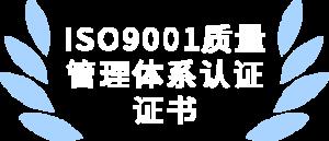 867bb131e9410eb8f17a2575bff542d4