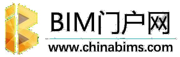 BIM門戶網