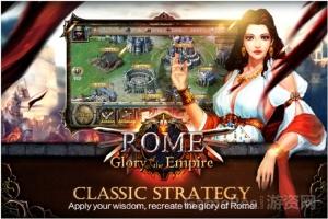 罗马-帝国的荣耀