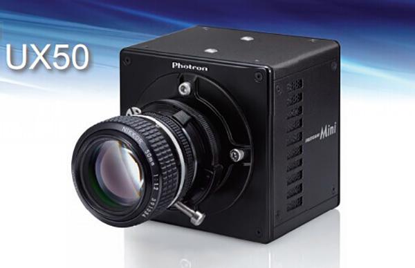 高速摄像机UX50