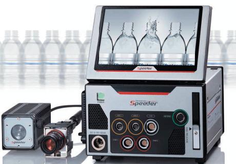 SpeederV2高速摄像机