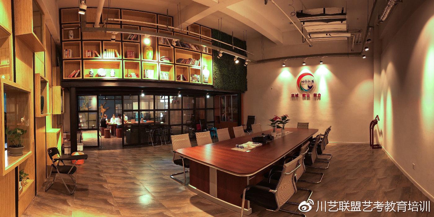 多媒体教室/会议室