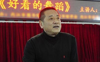 李炜 教授
