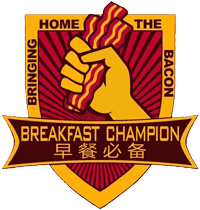 Breakfast Champion 早餐冠军