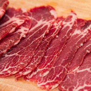28 Wagyu Shoulder Slices