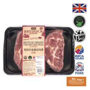 英国冷冻猪肩肉