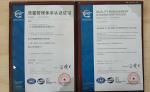 滤盾膜ISO9001认证