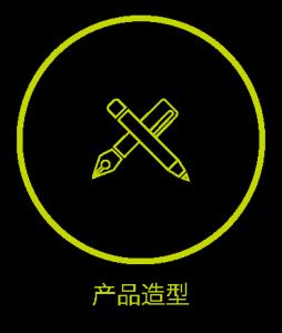 service_piece-02