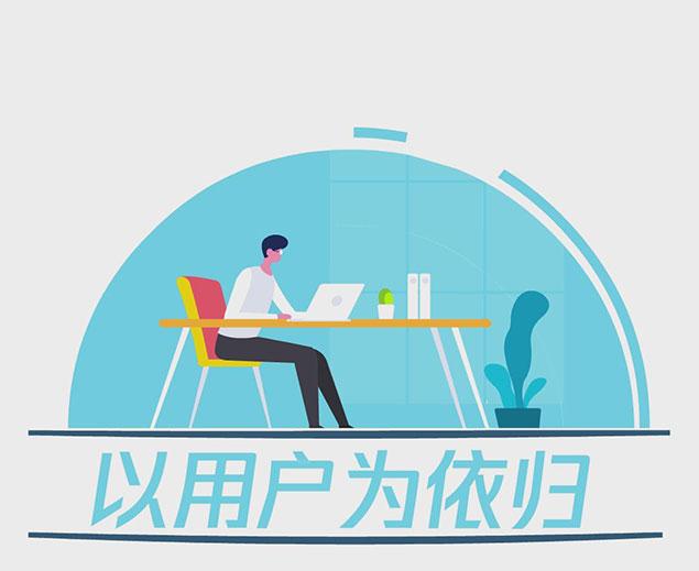騰訊視頻635×519px-2